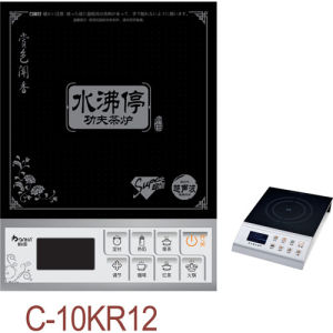 Induction Tea Cooker (C-10KR12)