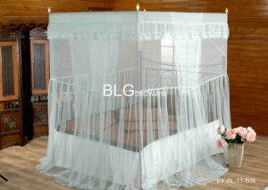 Mosquito Net (EY-BL-11-609)