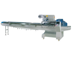 Paper Box Packing Machine / Packaging Machinery pictures & photos