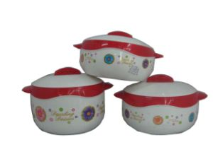 Food Container (HS7190)