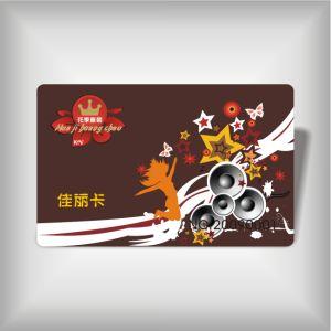 Discount Card (LBD-PVC-09)