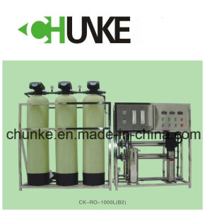 2ton/H Ss304 Water Purification Machine Sachet RO Plant China Supply pictures & photos