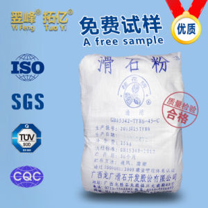 Talc Powder Superfine 325-8000 Mesh, Made in Liaoning China pictures & photos
