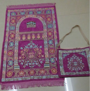High Quality Muslim Prayer Mat with Bag Bt814