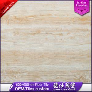 Foshan Quartz Vinyl Floor Tile Interlocking PVC Garage Floor Tiles pictures & photos