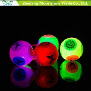 Light-up Flashing Sounding Spiky Puffer Massaging Yo-Yo Ball Toys pictures & photos