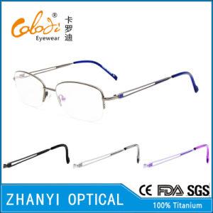 Latest Design Beta Titanium Optical Glasses (8327)