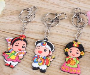 Promotional Travel Custom Soft PVC Keyring for Promotion pictures & photos