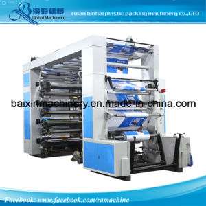 High Speed Flexographic Printing Machines Rolling Material pictures & photos