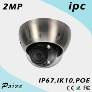 2MP Starlight Anti-Corrosion Motorized Infrared Dome Network Camera{Ipc-Hdbw8232e-Z-SL} pictures & photos