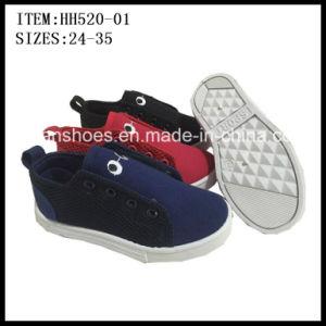 Children Injection Shoes Canvas Shoes Sport Shoes (HH520-01) pictures & photos