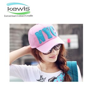 Reasonable Price Constructed Sublimated Leisure Cap for Ladies pictures & photos