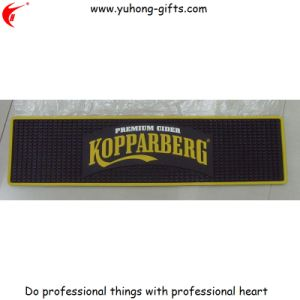 Logo Embossed Soft PVC Beer Mat for Promotion (YH-BM083) pictures & photos