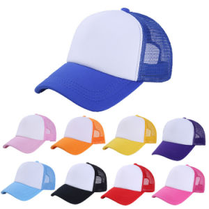 Factory Custom Logo Promotional Baseball Cap pictures & photos