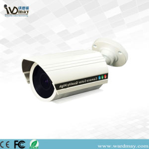4.0MP Night Vision Outdoor CMOS Security Wdm IP Camera pictures & photos