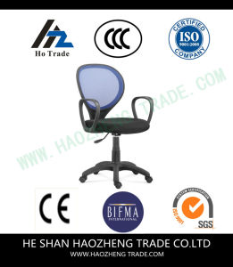 Hzmc150 The New Light Blue Body Revolving Chair Office Chair pictures & photos