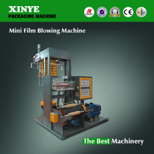 Mini Type HDPE Film Extruder pictures & photos