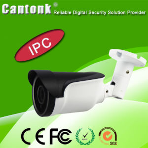 4MP High Resolution CCTV Bullet HD IR Camera Hot Sale (KIP-RD30) pictures & photos
