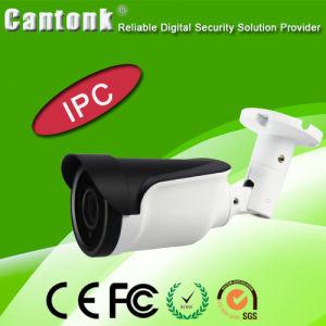 4MP High Resolution CCTV Bullet HD IR Camera Hot Sale (KIP-RD30) pictures & photos