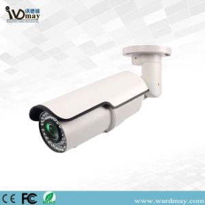 New Starlight Camera 1.0MP Digital Low Lux Security Surveillance IP Camera pictures & photos