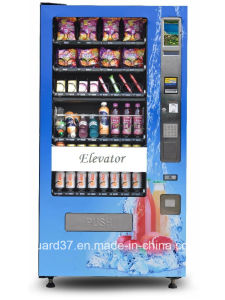 High Quality Vending Machine with Elevator China Manufactuere (VCM2-4000S) pictures & photos
