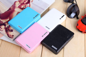 2016 New Online Factory Wholesale 20000-50000mAh Portable Mobile Power Bank/Mobile Power Supply pictures & photos
