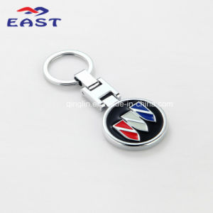 Promotion Gift Souvenir Key Ring with Custom Logo pictures & photos
