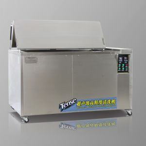 Ultrasonic Cleaner with Double Tank Cleaning pictures & photos