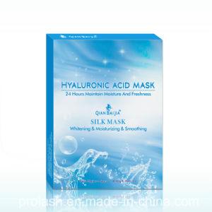 QBEKA Natural Hyaluronic Acid Skin Care Mask Moisturizing pictures & photos