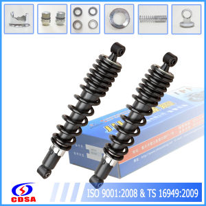 Adjustable ATV Parts
