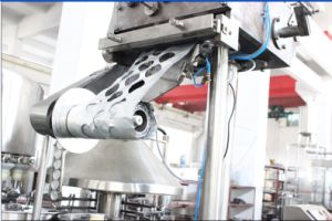 Automatic Filling Machine and Packaging Machine for Milk Avf Series pictures & photos