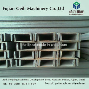 Steel Profile C Channel pictures & photos