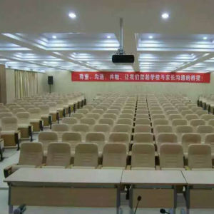 Church Chair Auditorium Seat, Conference Hall Chairs Push Back Auditorium Chair Plastic Auditorium Seat Auditorium Seating (R-6159) pictures & photos