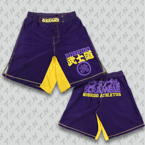 Make Your Own Sublimation Crossfit MMA Shorts pictures & photos