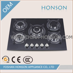Household Appliance Built in Enamel Gas Stove Gas Hob