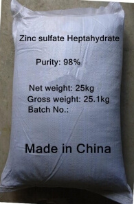 Manufacture 98% Zinc Sulphate with Good Quality pictures & photos