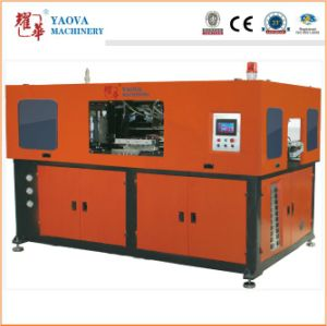 Yaova Pet Plastic Bottles Stretch Blow Moulding Machine Manufacturers pictures & photos