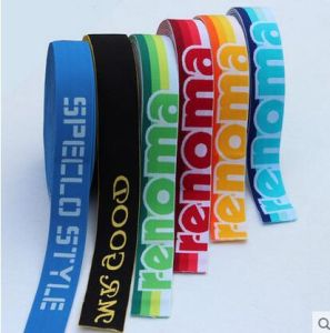 Jacquard Elastic Band/Woven Elastic Band pictures & photos