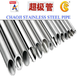 AISI Stainelss Steel Tubes & Pipes 201, 304, 316 Grade pictures & photos