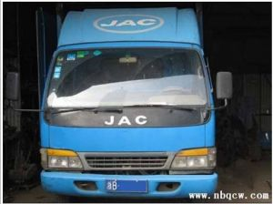 High Quality JAC Truck Parts Park Brake Pull Rod pictures & photos