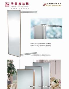 Furniture Wardrobe Accessories Wall Mirror with Glass pictures & photos