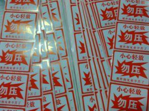 Custom Self Adhesive Sticker Label Printing pictures & photos