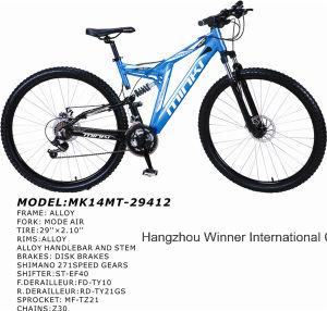 Cheap 29 Inch Mountain Bike (MK14MT-29412) pictures & photos