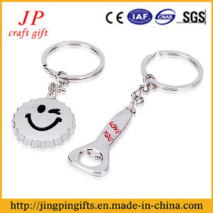 2016 Cheap Price Aluminum Material Bottle Opener with Ring pictures & photos