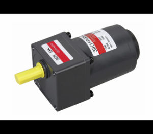 15W Speed Control Reversible Motor with Controller pictures & photos