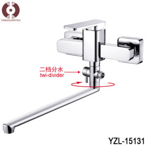 Wall Hung Bathroom Shower Water Bath Tub Faucet (YZL-15131) pictures & photos