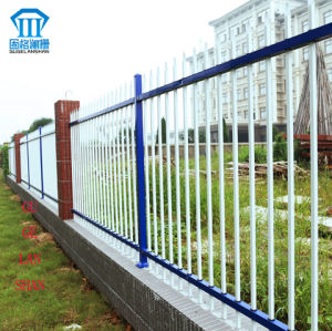 Rust-Proof/Antiseptic/High Quality Security Steel Fence for Farm/Racecourse pictures & photos