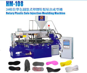 Rotary Plastic Sole Injection Moulding Machine pictures & photos