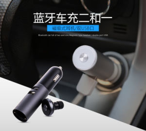 Newest Dual USB Bluetooth in Ear Earphone 3.1A Car Charger pictures & photos