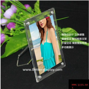 Custom Clear Acrylic Certificate Frame (BTR-U1038) pictures & photos